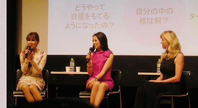 NPO法人日本ホリスティックビューティ協会 2015総会・スペシャルセミナー